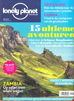 Lonely planet 2017-4