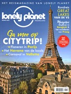 Lonely planet 2018-2